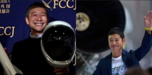"""Japanese billionaire looking for a """"girlfriend"""" to fly with to the moon – Here's how to apply!"""